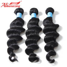 Удивительные волосы человеческих волос пучков 3 шт./лот бразильские Свободные волны пучки расширение естественный цвет двойной уток