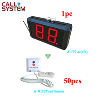 1pc nurse station display receiver 50 bed bell buzzer Patient Wireless Calling Button System