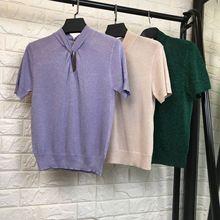 Mujeres moda elegante keyhole cuello manga corta tops knit suéter Delgado  Nuevo 2018 otoño púrpura Rosa feddac2ecd3a