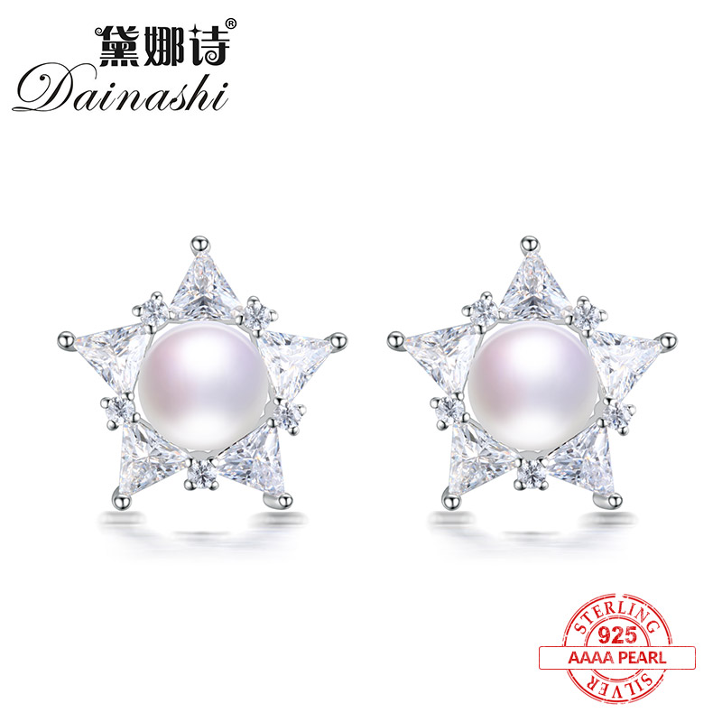 Dainashi on sale star shape shiny classic style accessories 925 silver pearl stud earrings brand fine jewelry for christmas gift