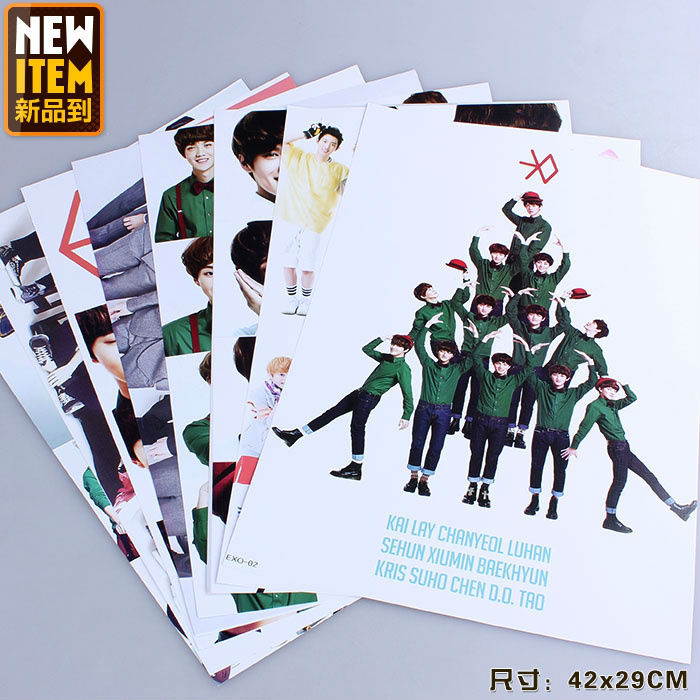 8 pcs/set kpop EXO poster Popular Korean singer posters lot for walls 42x29cm free shipping
