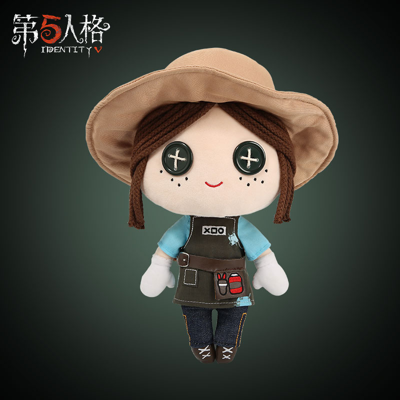 Game Identity Survivor Gardener Emma Cosplay Plush Stuffed Pillow Doll Cushion Plushie Toy Change Suit Dress Up Clothes Gift