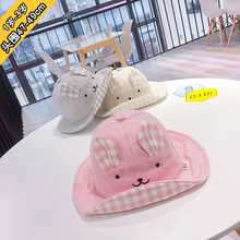 1 to 3t Children's hat spring new super han edition turn over the border in the sunshine of cute baby fisherman hats  XA 237 цена в Москве и Питере