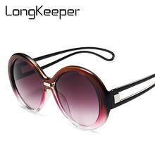 New Fashion Oversized Sunglasses Women Round Sun Glasses Vintage Big Frame Gradient Eyewear Female Shades UV400 Oculos