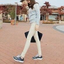 Рис белый высокой талией джинсы женские ноги брюки Прилив развивать нравственность показать тонкие брюки карандаш женские брюки