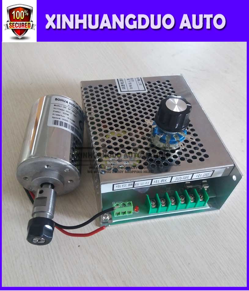 CNC Spindle 200W Air Cooled Spindle Kit,0.2KW Motor Spindle with Power Supply Speed Governor For DIYCNC Spindle 200W Air Cooled Spindle Kit,0.2KW Motor Spindle with Power Supply Speed Governor For DIY