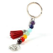 7 Chakra Energy Yoga Fitness font b Key b font Chains lotus tassel Charm For Handbag