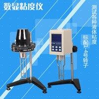 Цифровой вискозиметр/NDJ 1 вискозиметр/Краски вязкость тестер/Ротари вискозиметром/указатель вискозиметр