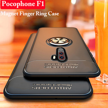 Luxury Car Holder Ring Case for Pocophone F1 Finger Magnet Matte Silicone Cover Xiaomi Business case