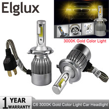 Elglux Auto Fog Light H11 LED H4 H7 H11 H1 H3 9005 9006 880 881 3000K Yellow Light Car Headlight LED Fog Bulbs 72W 7200LM 12V(China)
