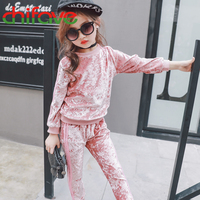 2017 Chifave New Fashion Spring Autumn Girls Kids Sets O Neck Long Sleeve Four Colors 2