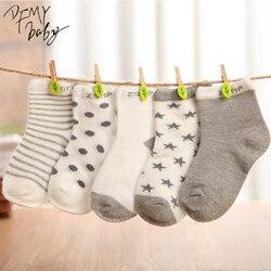 10 шт./лот = 5 пар; хлопковые носки для малышей; носки-тапочки для новорожденных; короткие носки для мальчиков и девочек