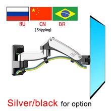 NB F150 7 кг 75×75 100×100 весна газа dual arm панель плазменного ЖК-дисплея Настенный Кронштейн телевизионный holder