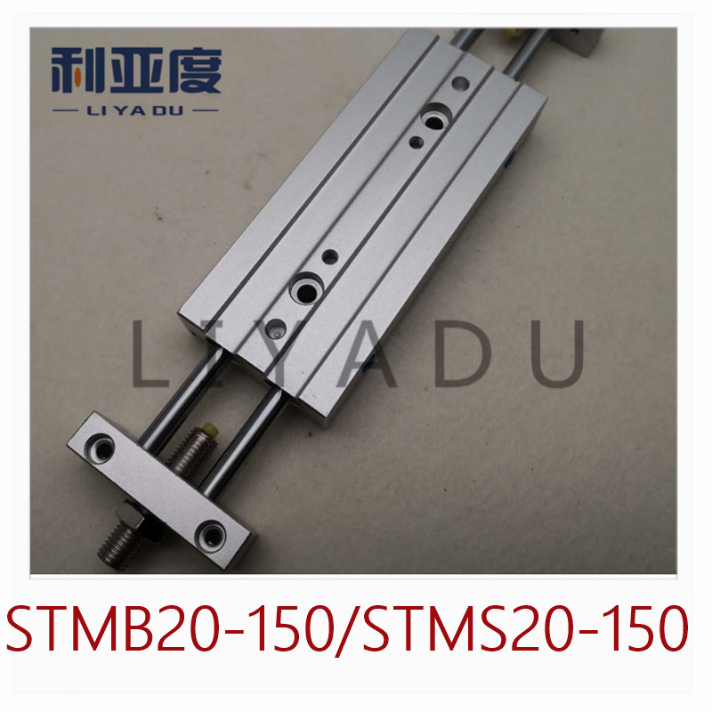 STMB slide cylinder STMB20-150 20mm bore 150mm STMS20-150 stoke double pole two-axis double guide cylinder pneumatic componentsSTMB slide cylinder STMB20-150 20mm bore 150mm STMS20-150 stoke double pole two-axis double guide cylinder pneumatic components