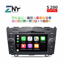 7″ Android 8.0 Car Stereo For Honda CRV 2006-2011 Auto Radio Bluetooth RDS FM Video GPS Navigation Headunit Carplay