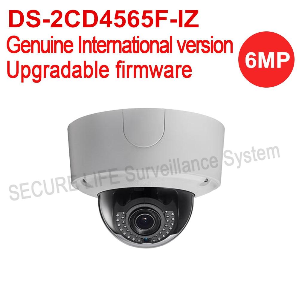 HIKVISION English version DS-2CD4565F-IZ 6MP Smart Outdoor Dome IP Camera 4K PoE cctv security camera 40m IR IP66 IK10