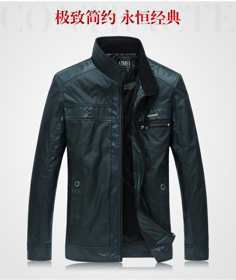 Popular Mens Business Coats-Buy Cheap Mens Business Coats lots