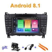 PX30 Android 8 1 Car DVD Player Radio font b GPS b font for Mercedes Benz