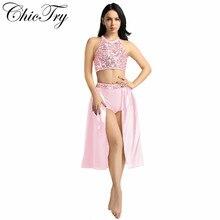 Женское балетное танцевальное платье с блестками, укороченная юбка для балета, Лирический и современный танцевальный костюм, платье для выступлений с блестками