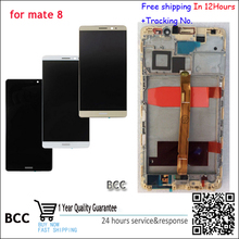 Test ok White Black or golden LCD Display Touch Screen Digitizer For Huawei mate8 mate 8