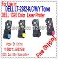 Для импортеров тонер-картриджей Dell 1320 1320C 1320CN принтер  для Dell 1320c 1320cn 1320 Набор для заправки тонера  для цветных принтеров Dell