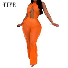 TIYE Sexy Open Back Hollow Out Halter Bodycon Jumpsuits Elegant See Through Ruffle Playsuits Summer Women Combinaison Femme
