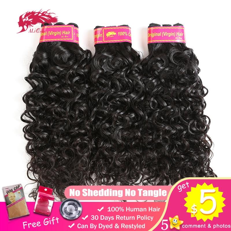 Ali Queen Product Brazilian Water Wave Virgin Hair 3pcs Lot Virgin Human Hair Weave Bundles Natural Color Double Drawn Salon