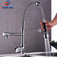 SOGNARE Kitchen Faucet Pull Out Mixer Water Tap Pull Down Kitchen Mixer Sink Faucet Dual Spouts 360 Swivel Handheld Spring Taps