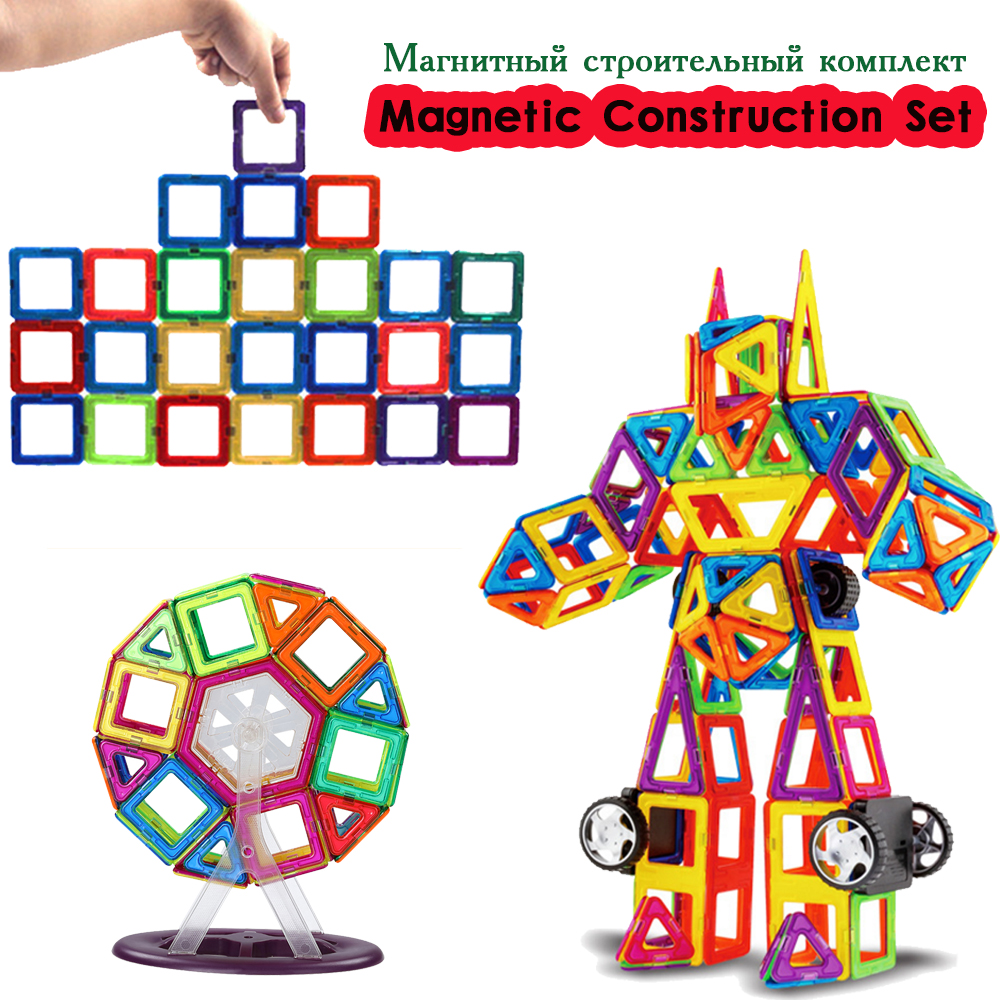 все цены на 95PCS Construction Set Magnetic Blocks Magnet Funny Toy for Kids DIY Building Bricks Game Gift to Children