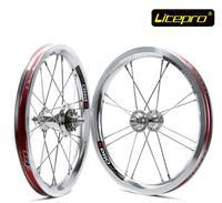 Litepro Starlight 14 inch wheelset folding bike bicycle wheels for BYA412 BMX Parts