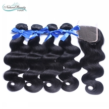 Best Quality Human Hair Extension Indian Virgin Hair Body Wave 4Bundles With Closure Human Hair Weave With Closure Free Shipping