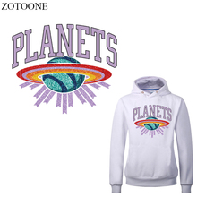 ZOTOONE Iron On Transfer Planets UFO Patch Applique Space Heat Vinyl For Clothes DIY T-Shirt Stickers Thermal Press E