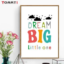 Dream Big Quote Print Kids Room Wall Art Decor Nordic Canvas Poster  Painting Playroom Prints Baby Boy