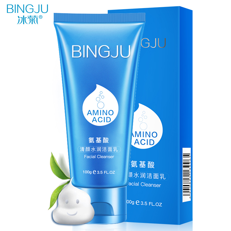 BINGJU amino acid essence cleansing cream gel clean pores moisturizing oil-control whitening face care plant skin care hydrating