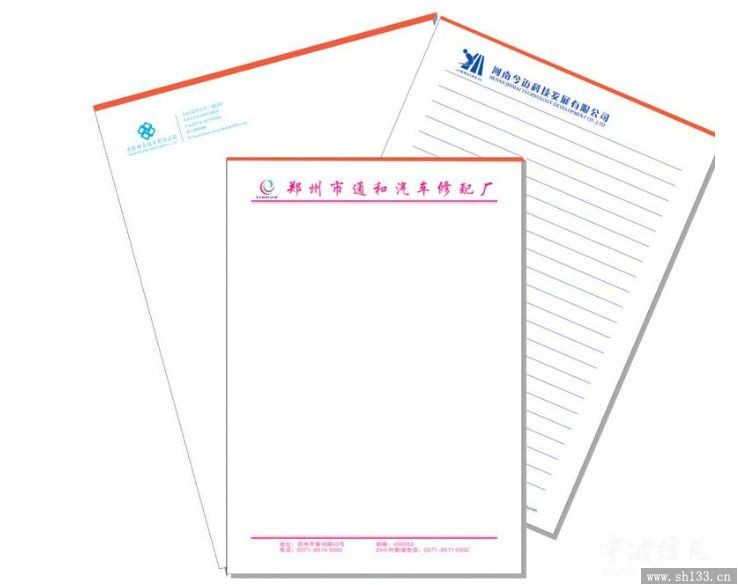 Notes Paper To Print