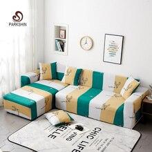 Parkshin housse de canapé élastique