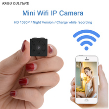 Mini Wifi IP Camera Infrared Night Vision HD 1080P Charge while Recording Video Micro font b