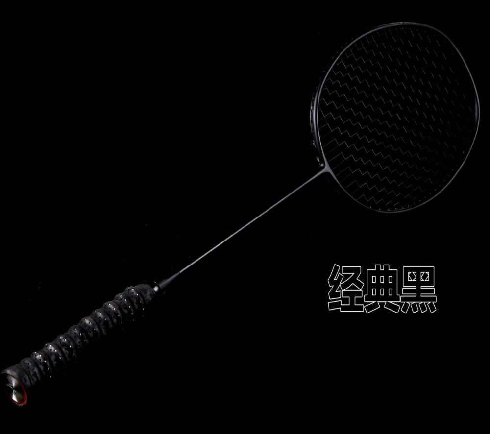 2018 ZF-II Badminton Racket 100% carbon badminton racquet training racket