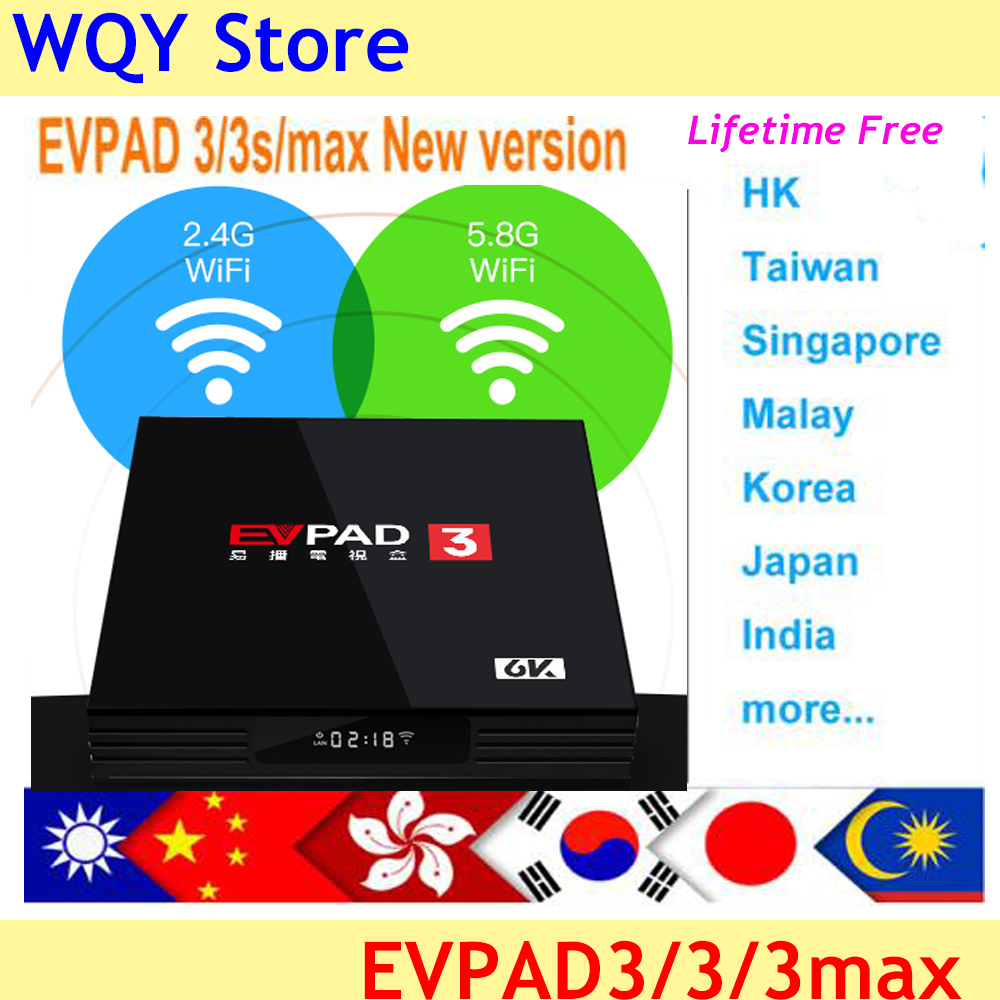 🛒[7zyo9] 2019 IPTV EVPAD 3S 3 PLUS Smart Android TV Box