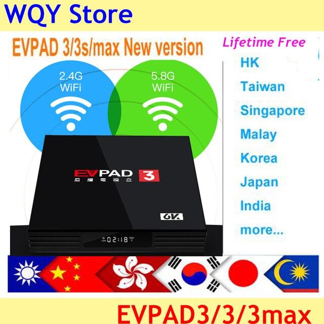US $117 3 15% OFF [Genuine]2019 New Arrival Evpad 3 Evpad3s/max Korean  Japan EVPAD PRO+IPTV Chinese HK Malay TW US Thailand Vietnam Android  drama-in