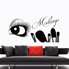 Vinyl Wall Decal Eyelash Eye Makeup Artist Sticker Brushes Beauty Salon Decor Mural Make Up Tools  F886
