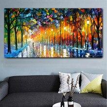 Современный плакат, Картина на холсте, пейзаж, принт, дождевой светильник, дорога, картина маслом, настенные художественные картины для гостиной, домашний декор, Куадрос