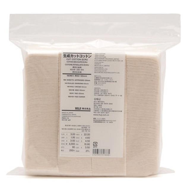 100% Nhật Bản Ban Đầu Cotton Hữu Cơ 180 Pcs Hơi Lớn Thuốc Lá Điện Tử Cotton Cho RDA RBA RTA DIY Atomizer Cotton Thịt Xông Khói