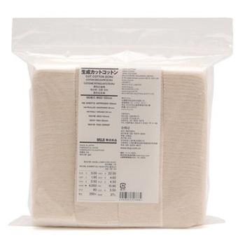 100 oryginalny japoński bawełna organiczna 180 sztuk ogromne pary papierosów elektronicznych bawełna dla RDA RBA RTA DIY Atomizer bawełna boczek tanie i dobre opinie Muji cotton 180pads VAPBOCS Electronic Cigarette Bawełna i Knot ecig coils for ecig coil 180pcs bag