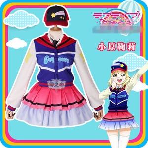 LoveLive Sunshine Theater Edition Next SPARKLING Мари охара костюм для косплея Униформа Хэллоуин милое платье новый стиль B