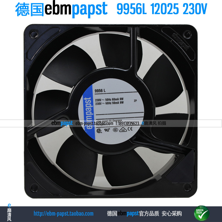 Free shipping Original ebmpapst 9956L 12025 230V 8 / 9W 120 * 120 * 25mm high-temperature fan axial fan original ebmpapst 1120ntd tc 220 230v 16w 19w cooling fan