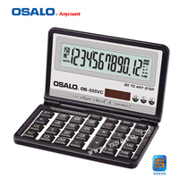 Big Display Folding Electrical Calculator 12 Digit Office Supplies Electronic Calculator Office Gifts