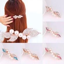 Hot Sale Summer  Women Head wear Sea Shell Hair Jewelry Pearl Barrette Pins For Girls Clips Beautiful Accessories