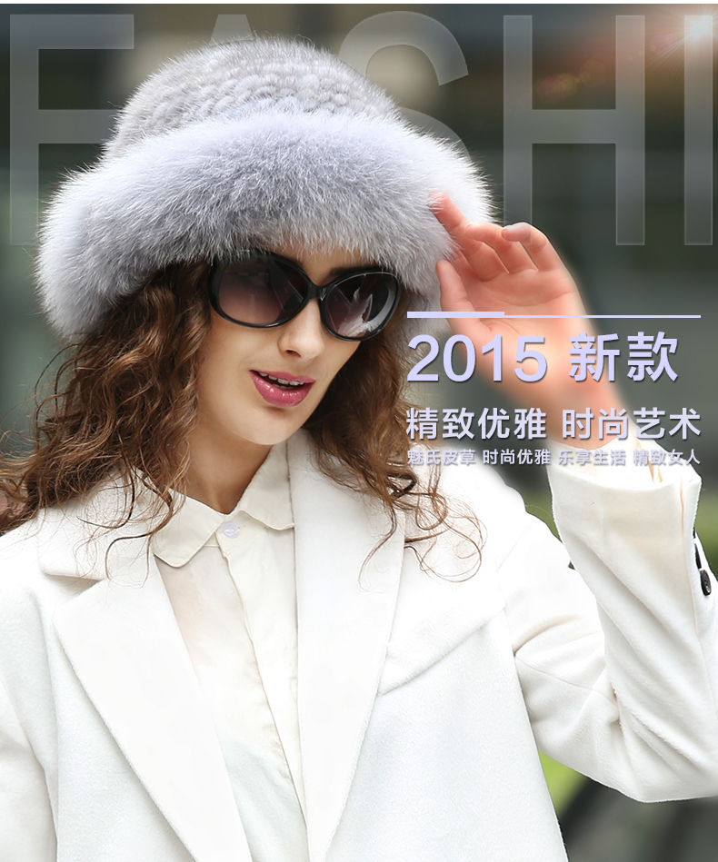 2016 winter knit mink fox fur hat casual fashion Ms. hat foreign trade explosion models in europe and america in winter knit hat fashion warm mink mink hat lady ear cap dhy 36