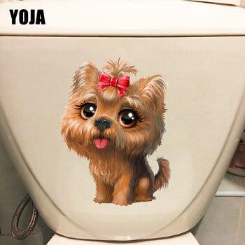 YOJA 18,4*24,6 CM perro de dibujos animados adorable niños Pared de habitación pared decoración baño aseo etiqueta T1-0302